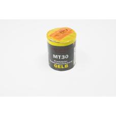 Magnesium-Topf gelb (Starklicht Bodenleuchtkörper)